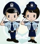 Dos policías virtuales chinos patrullarán la Red